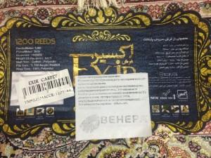 iran-kover-2-3