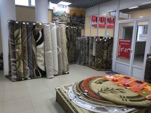 второй вход в магазин ковровый мир