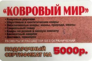 5000-3