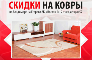 banner-mart-620-410