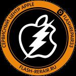 Сервис Apple «Flashrepair33»