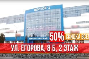 akciya-vostok-2019-10-01